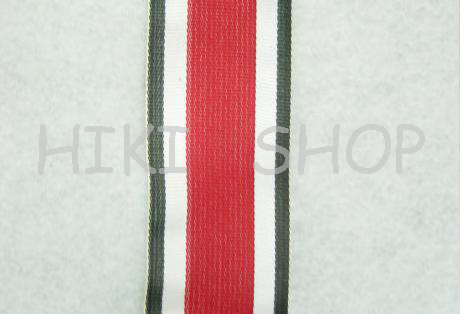 WW2 German EK2 Ribbon x1 Yard